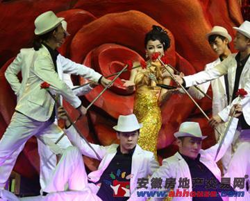 """百乐门国际文化经贸广场:""""致幸福 欢乐之旅""""圆满结束"""