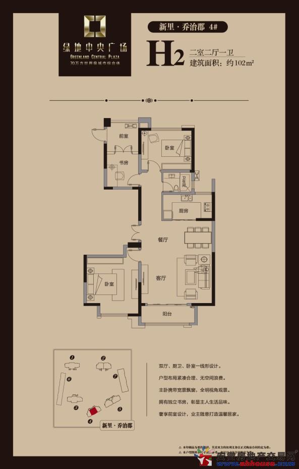 绿地中央广场_2室2厅1卫0厨