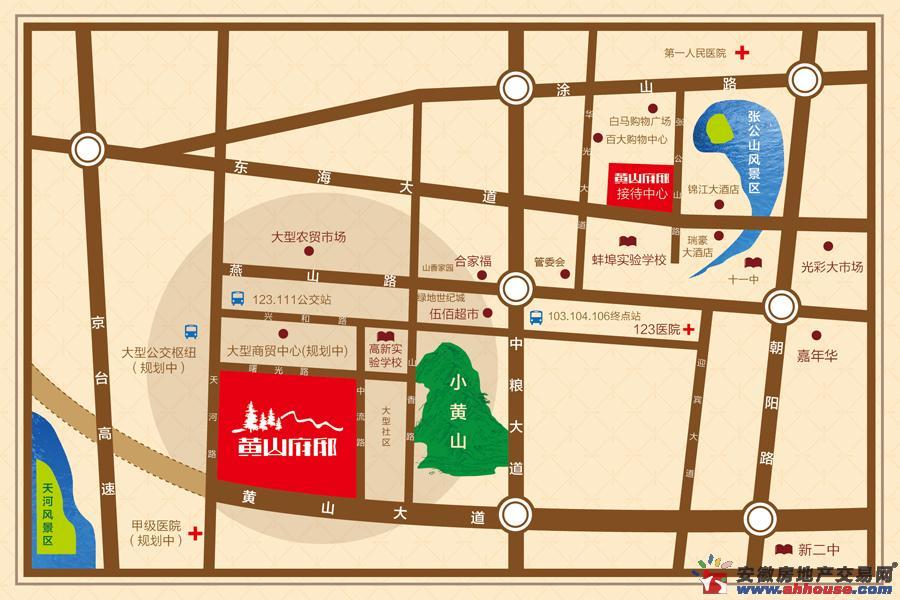 黄山府邸交通图