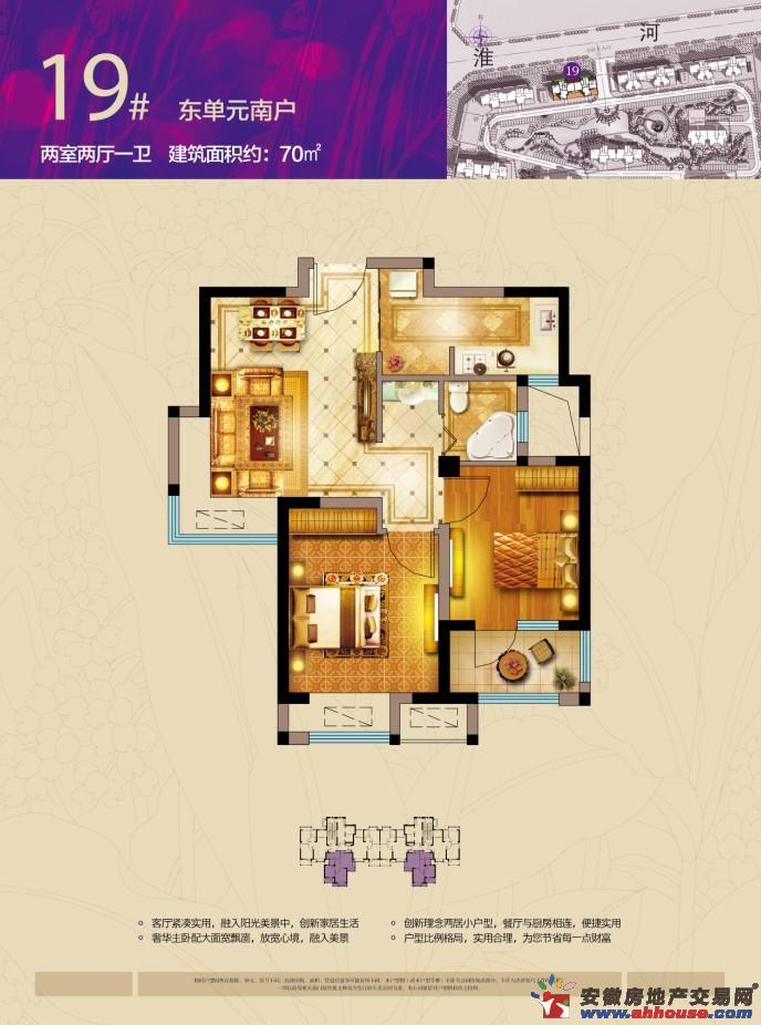 荣盛香榭兰庭_2室2厅1卫厨