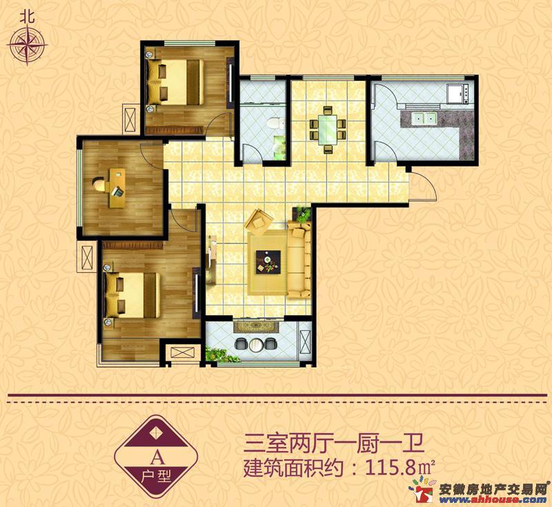 明珠广场·凤凰城三室二厅一卫