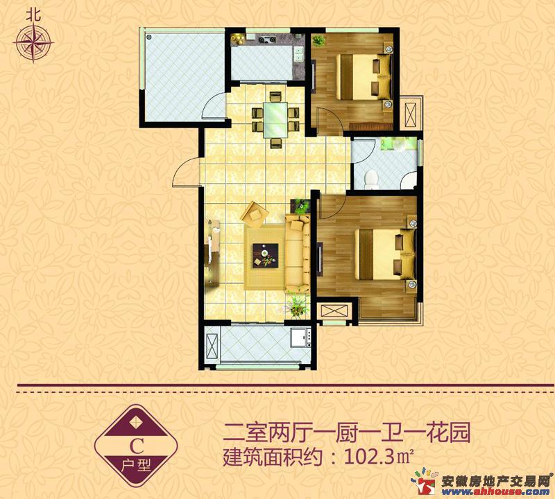 明珠广场·凤凰城二室二厅一卫