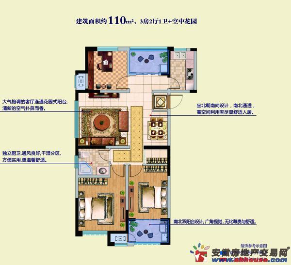 上河时代_3室2厅1卫1厨