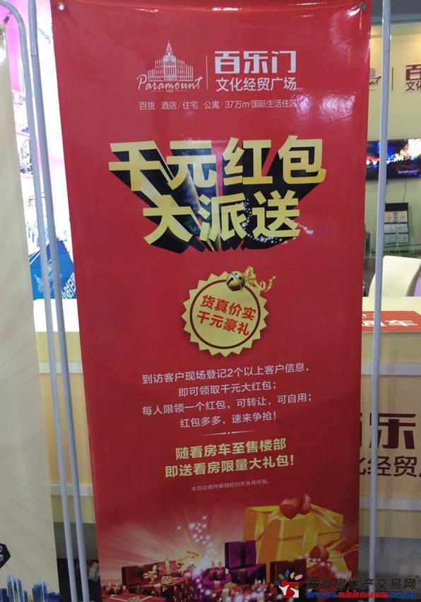 百乐门文化经贸广场其他图片