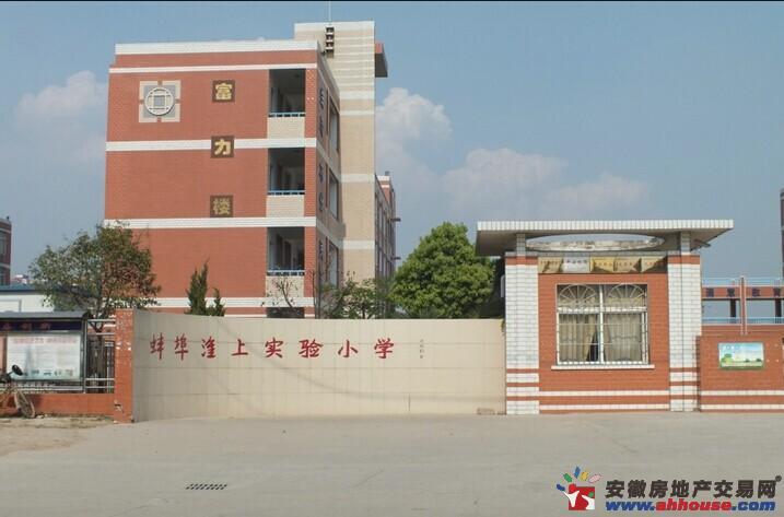 蚌埠国购广场周边环境图