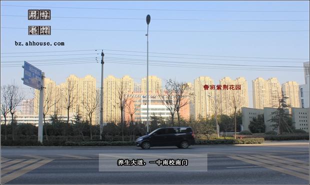 高清图集:亳州南部新区现房准现房时代来临