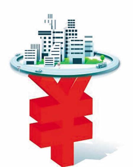 海外学区房投资走俏:中国投资客成为购买主力军