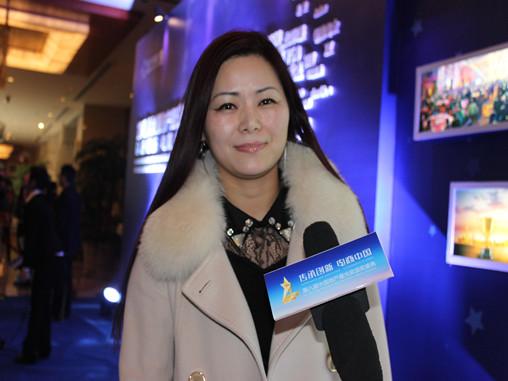 中国地产星光奖专访:尚成·中央领域营销总监马雪