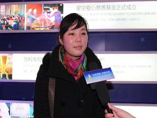 【中国地产星光奖专访】巢湖力和丹桂公寓销售经理李芳