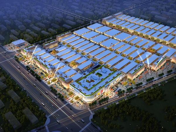 瑞丰国际建材家居博览城