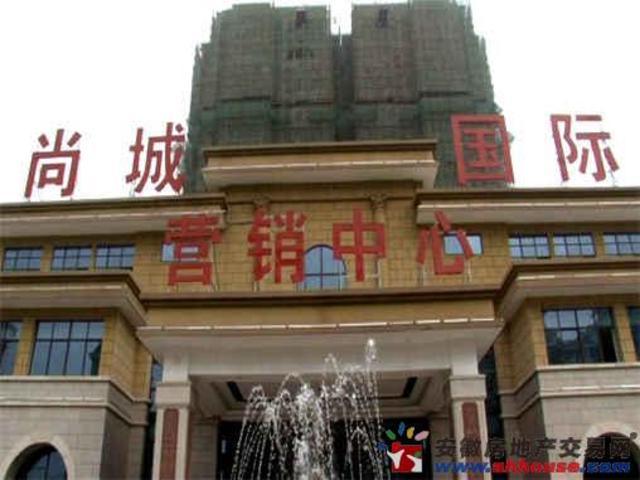 滁州胜锦尚城国际甲壳虫公寓盛大开盘惹人爱 4/10