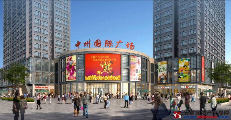中州国际广场效果图