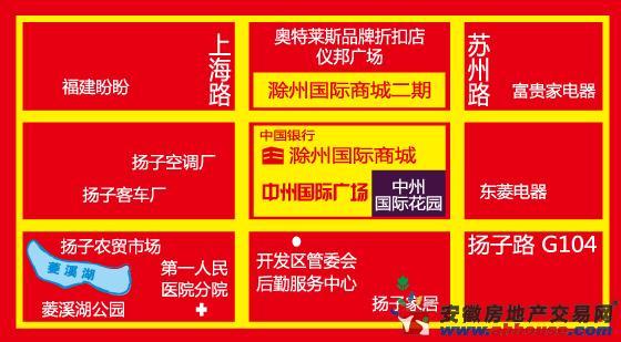 中州国际广场交通图