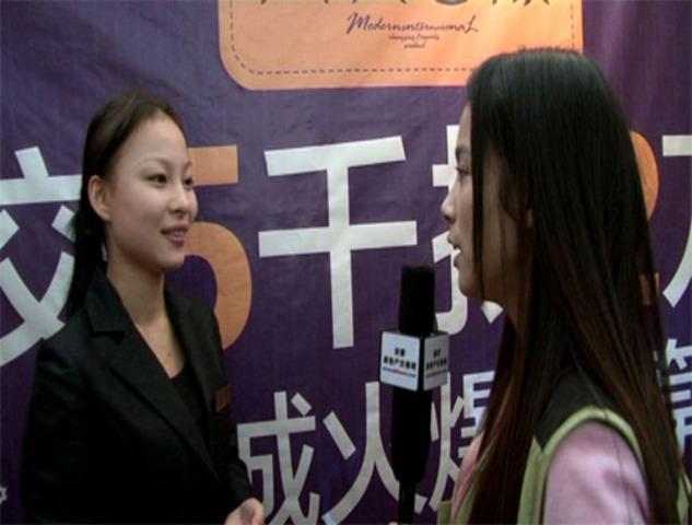 滁州楼盘巡展专访尚城国际城南品质楼盘 2/10