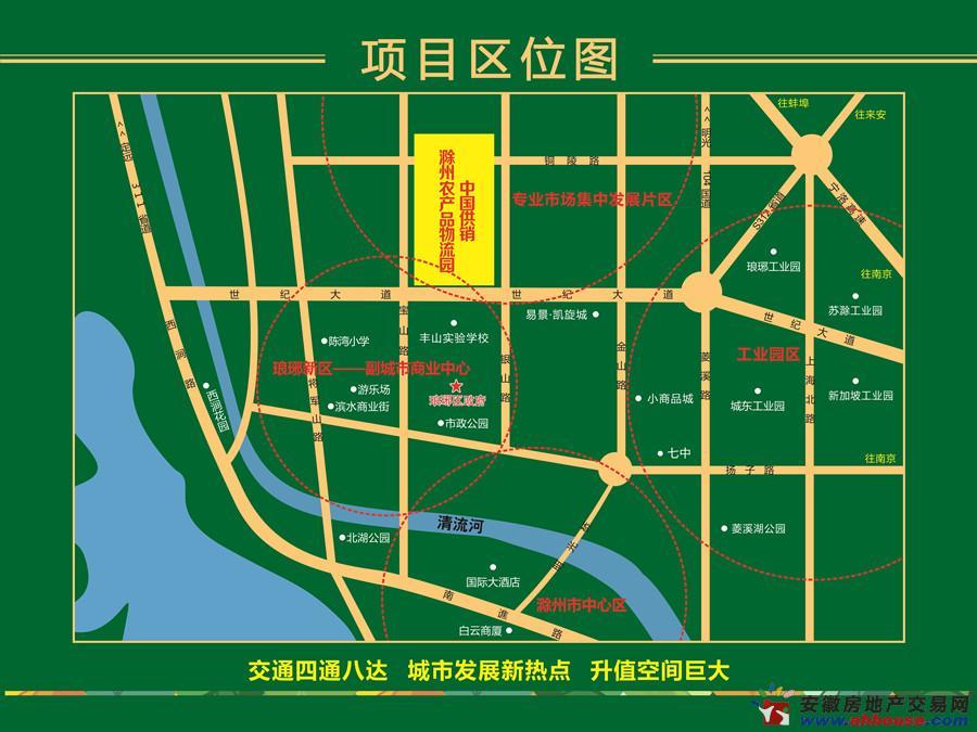 中国供销·滁州农产品物流园交通图