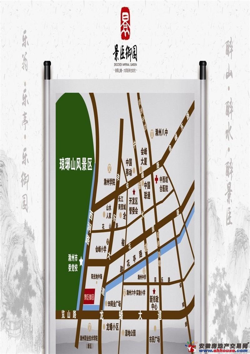 景臣御园交通图