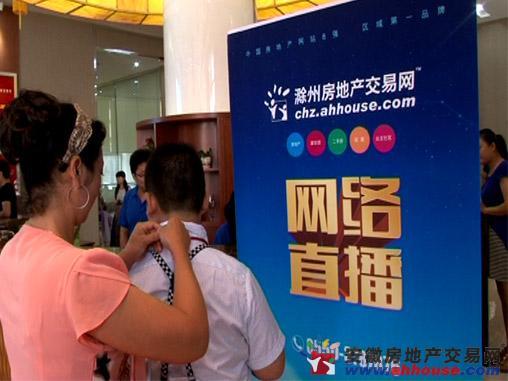 中国供销·滁州农产品物流园楼盘视频