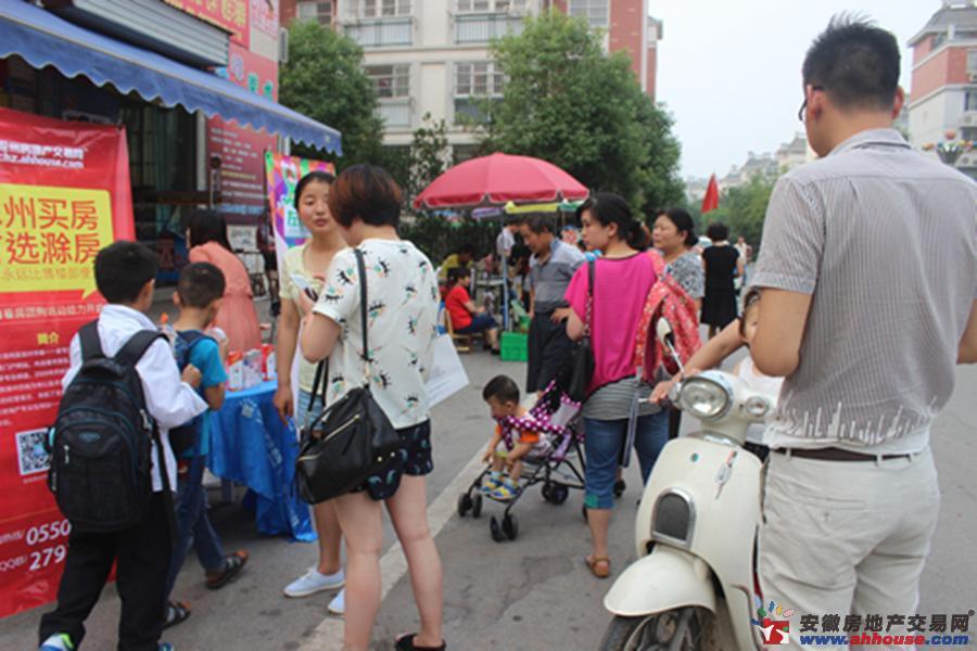 6月10日滁州左邻右里线下拓客走进盛世华庭