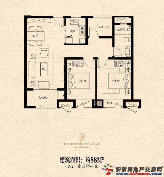 海亮江湾城_2室2厅1卫0厨