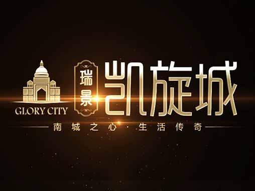 瑞景凯旋城楼盘视频