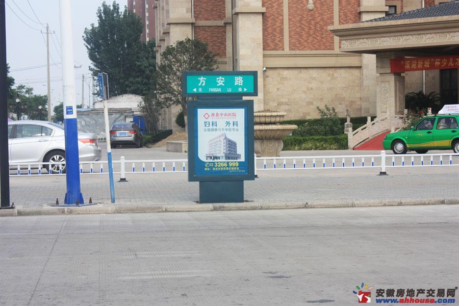 万泰滨湖新城其他图片