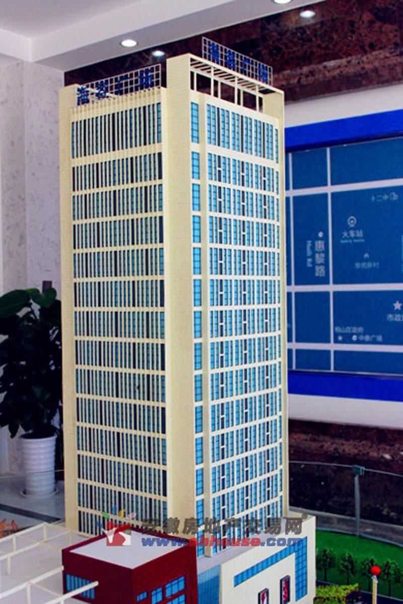 海容广场实景图