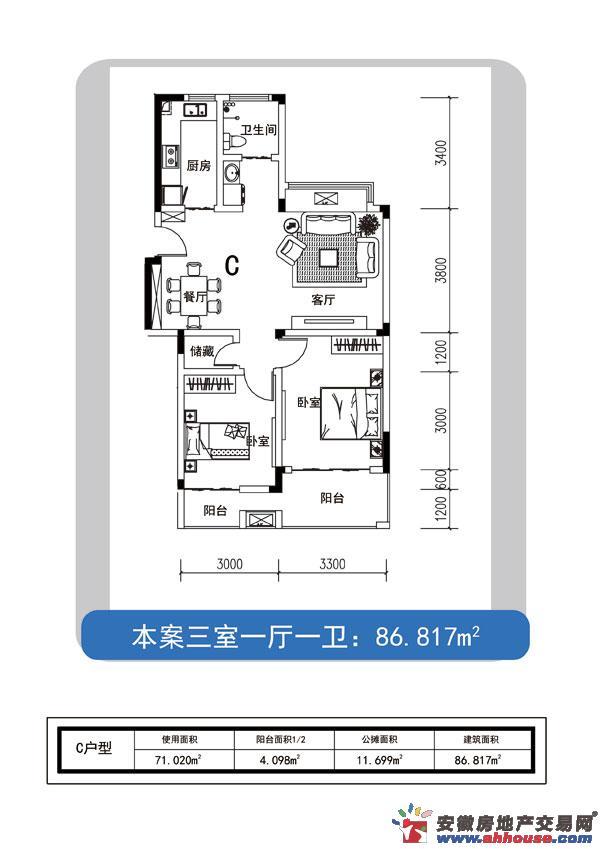 御溪荣境三室一厅一卫