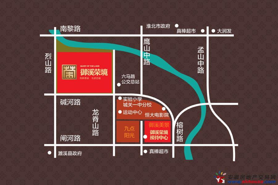 御溪荣境交通图