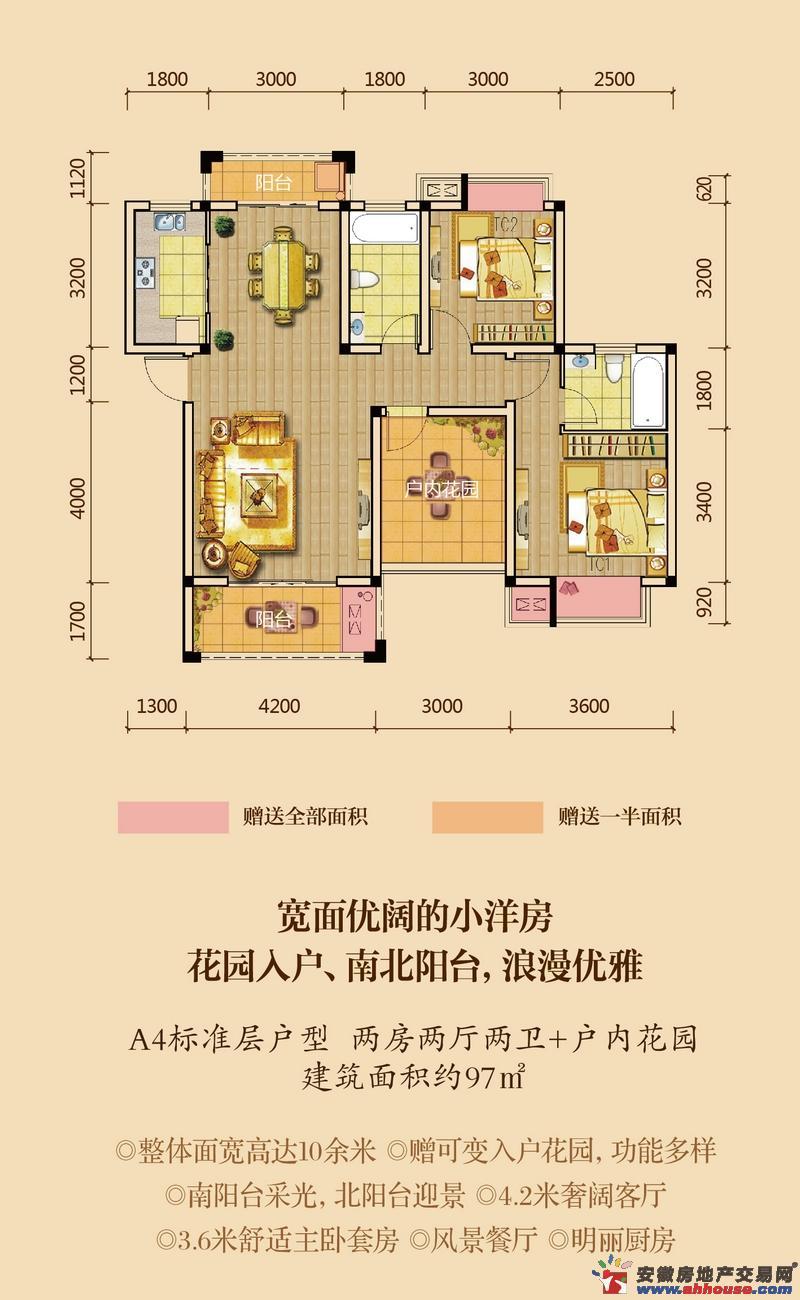 长宏·御泉湾_2室2厅2卫厨