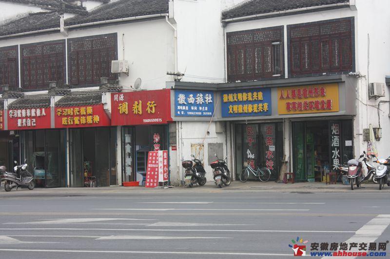 永吉·凤凰城周边环境图