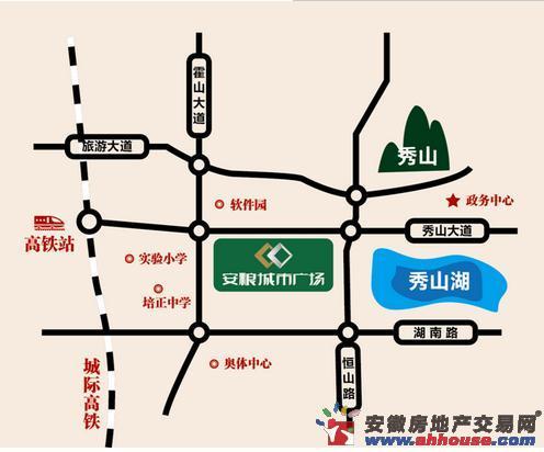 安粮·城市广场交通图