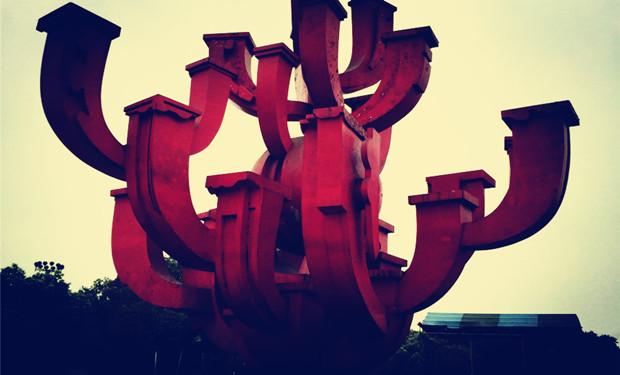 诗城印象:记忆中的幸福广场