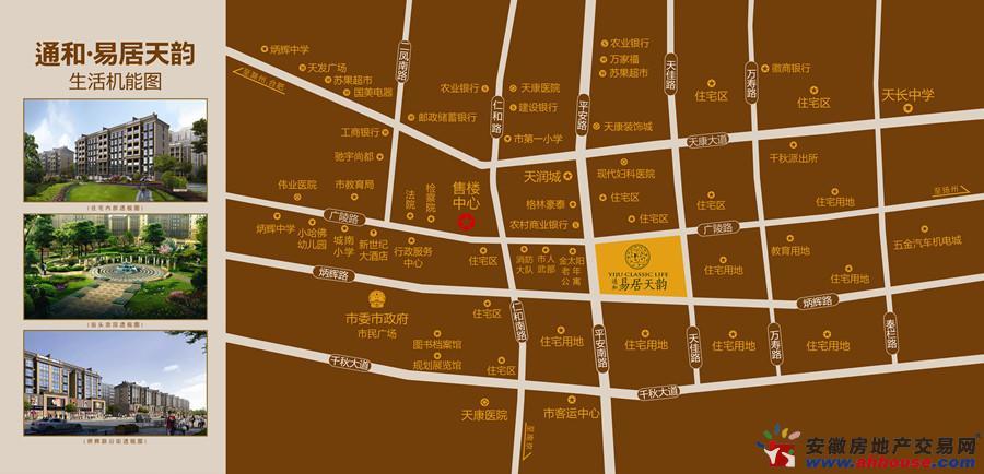 通和·易居天韵交通图