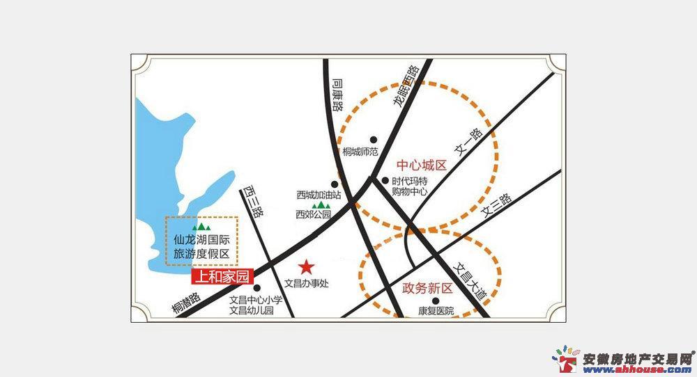 上和家园交通图