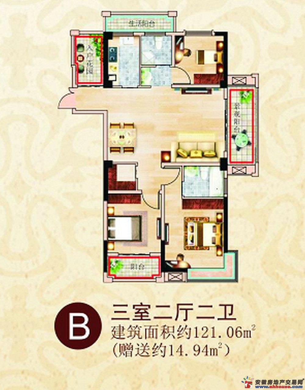 上和家园_3室2厅2卫厨