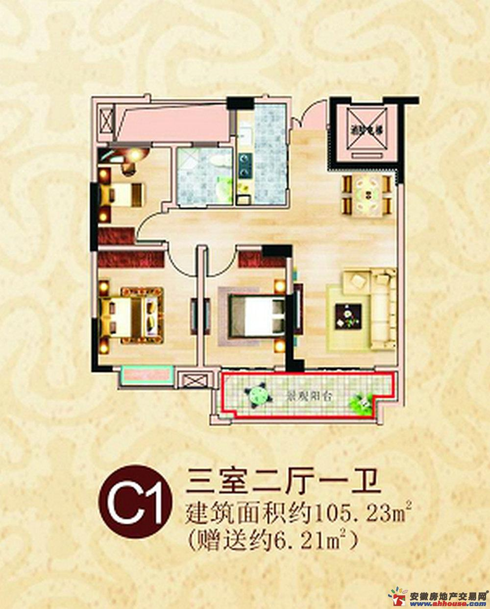 上和家园_3室2厅1卫厨