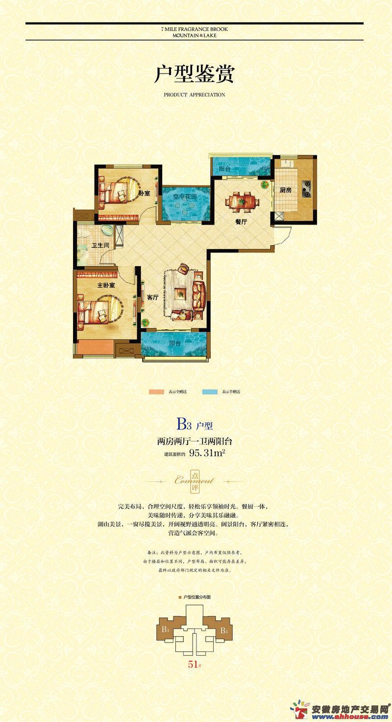 仙龙湖七里香溪_2室2厅1卫厨