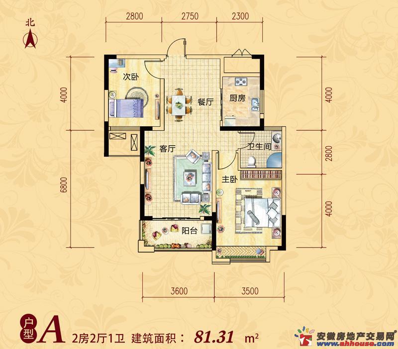 安粮兰桂花园_2室2厅1卫厨