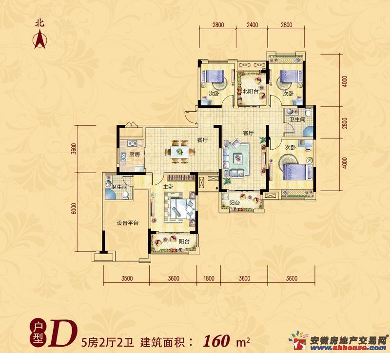 安粮兰桂花园_6室2厅2卫0厨