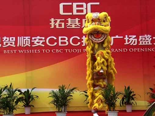 CBC拓基广场楼盘视频
