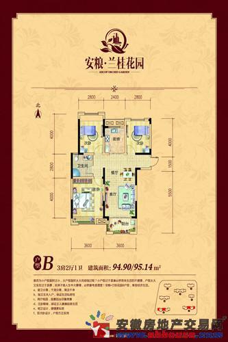 安粮兰桂花园_3室2厅1卫0厨