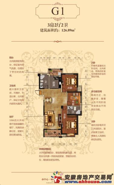 铜冠一品江山_3室2厅2卫厨