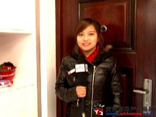 云鼎国际公寓楼盘视频
