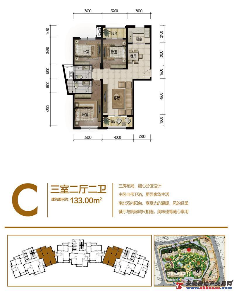 东方龙城_3室2厅2卫1厨