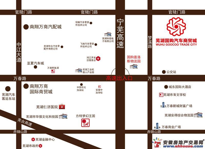 芜湖国购汽贸物流园交通图