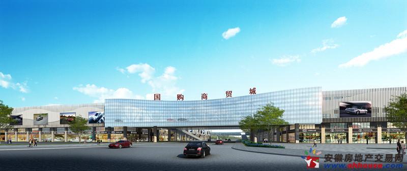芜湖国购汽贸物流园
