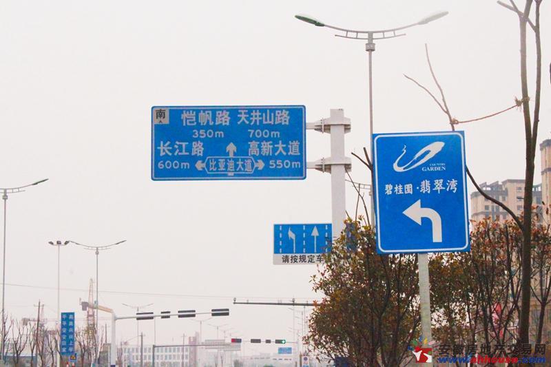 碧桂园翡翠湾交通图