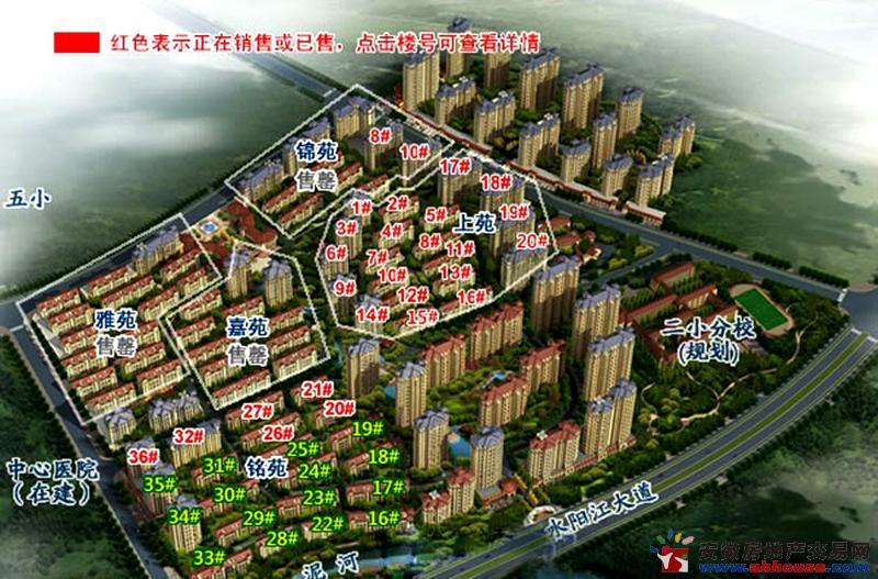 贝林阳江港湾楼号图
