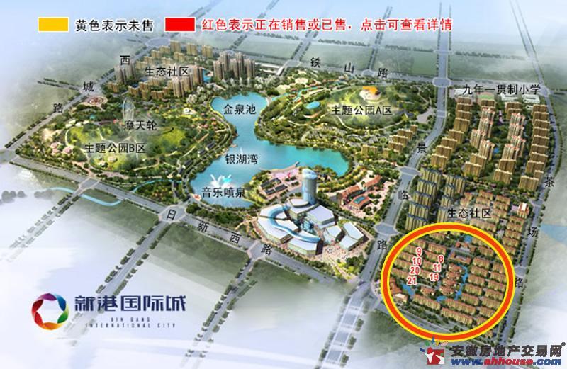 新港国际城楼号图