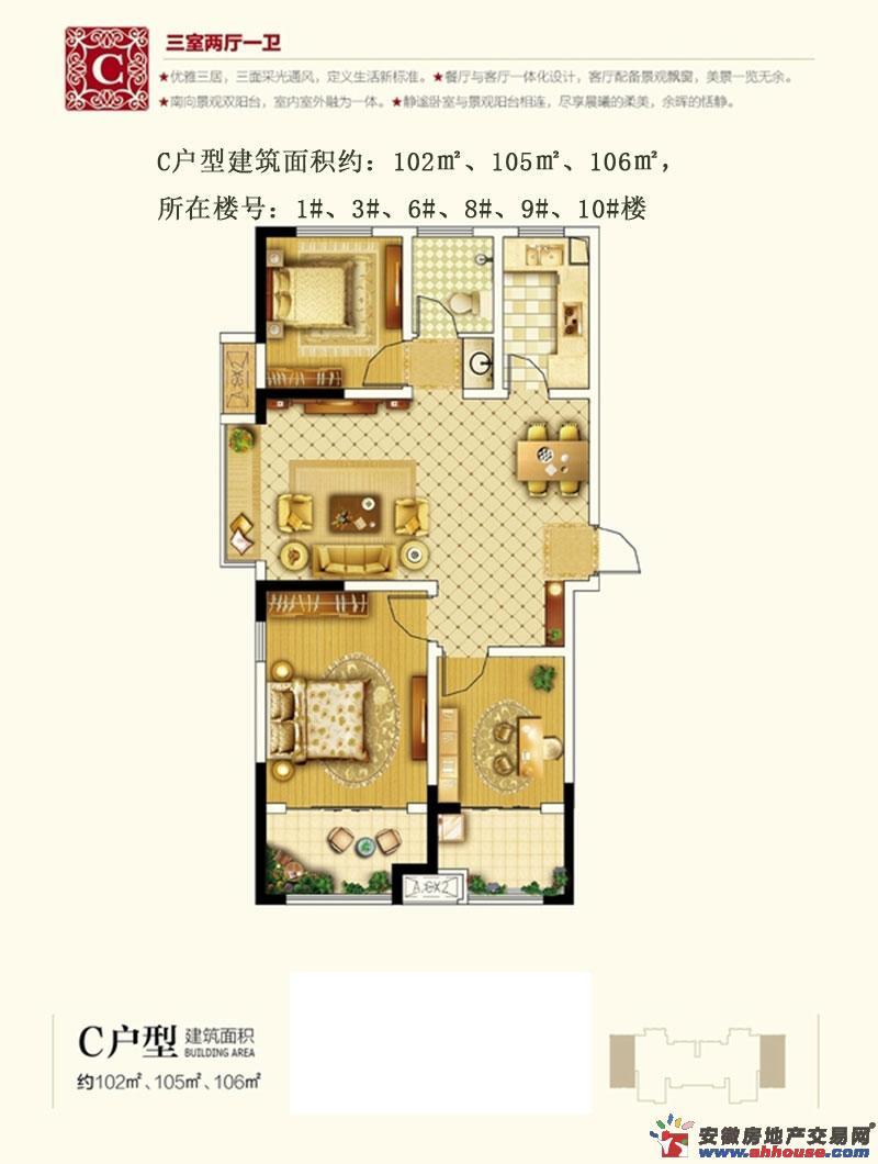 圣联锦城三室二厅一卫
